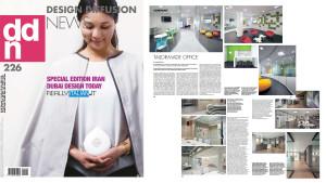 DDN 226 article Level Office Landscape