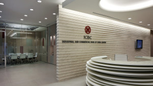 icbc (1)