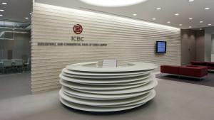icbc (4)