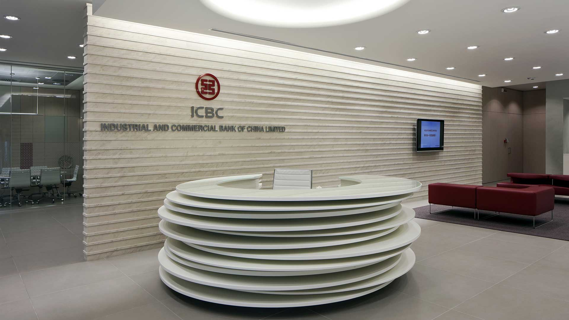 Reception-custom-made-ICBC_Milano-Level